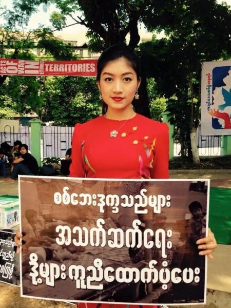 Myanmar Kachin (4)