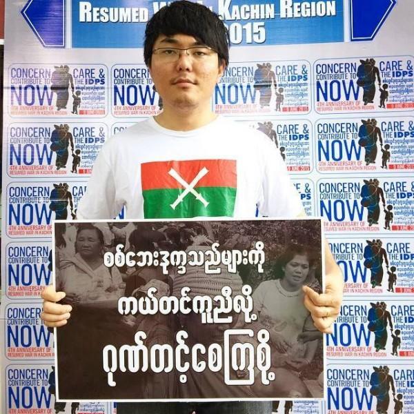 Myanmar Kachin (5)