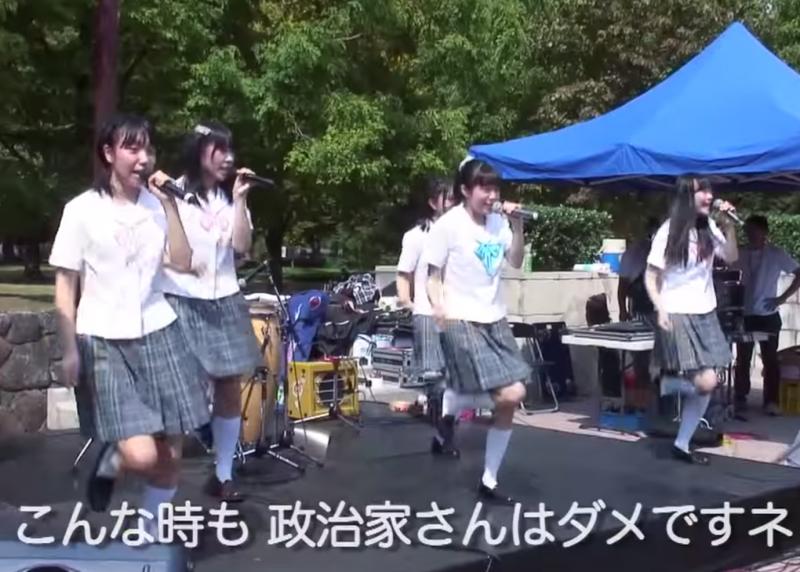 ダッ! ダッ! 脱原発の歌/制服向上委員会
