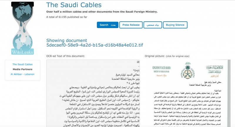 The Saudi Cables, released by Wikileaks, includes a treasure trove of information in secret exchanges between Saudi diplomats on restive Bahrain