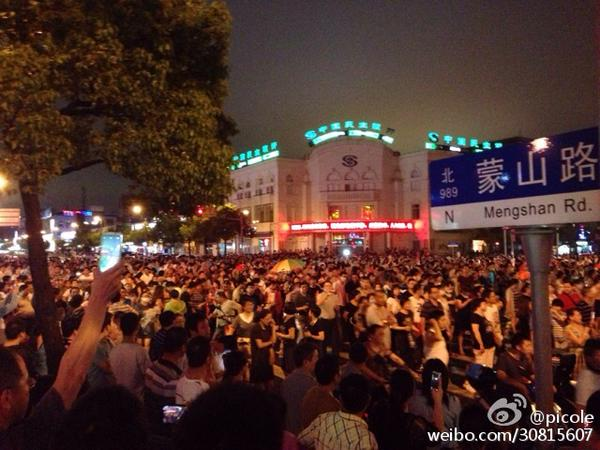 Anti-PX protests in Shanghai on June 26. Image from Twitter user @wickedonnaa