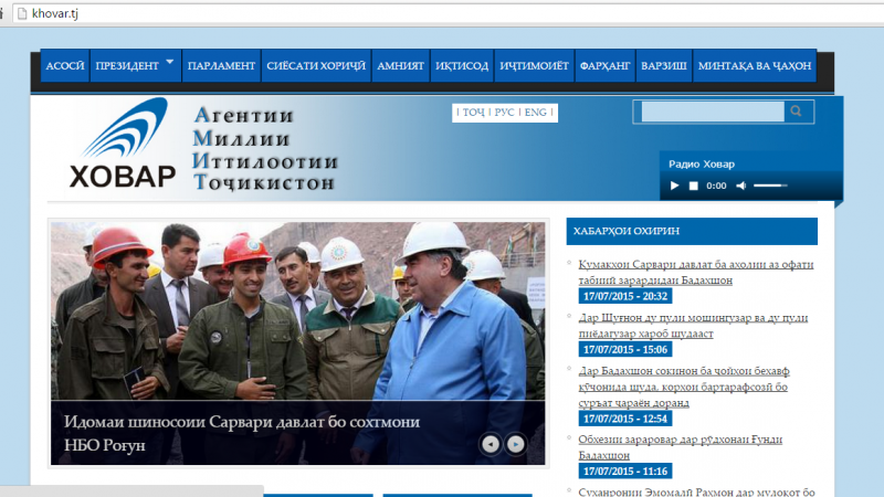 "A screenshot of the ""Khovar""'s front page as of 17 July 2015"