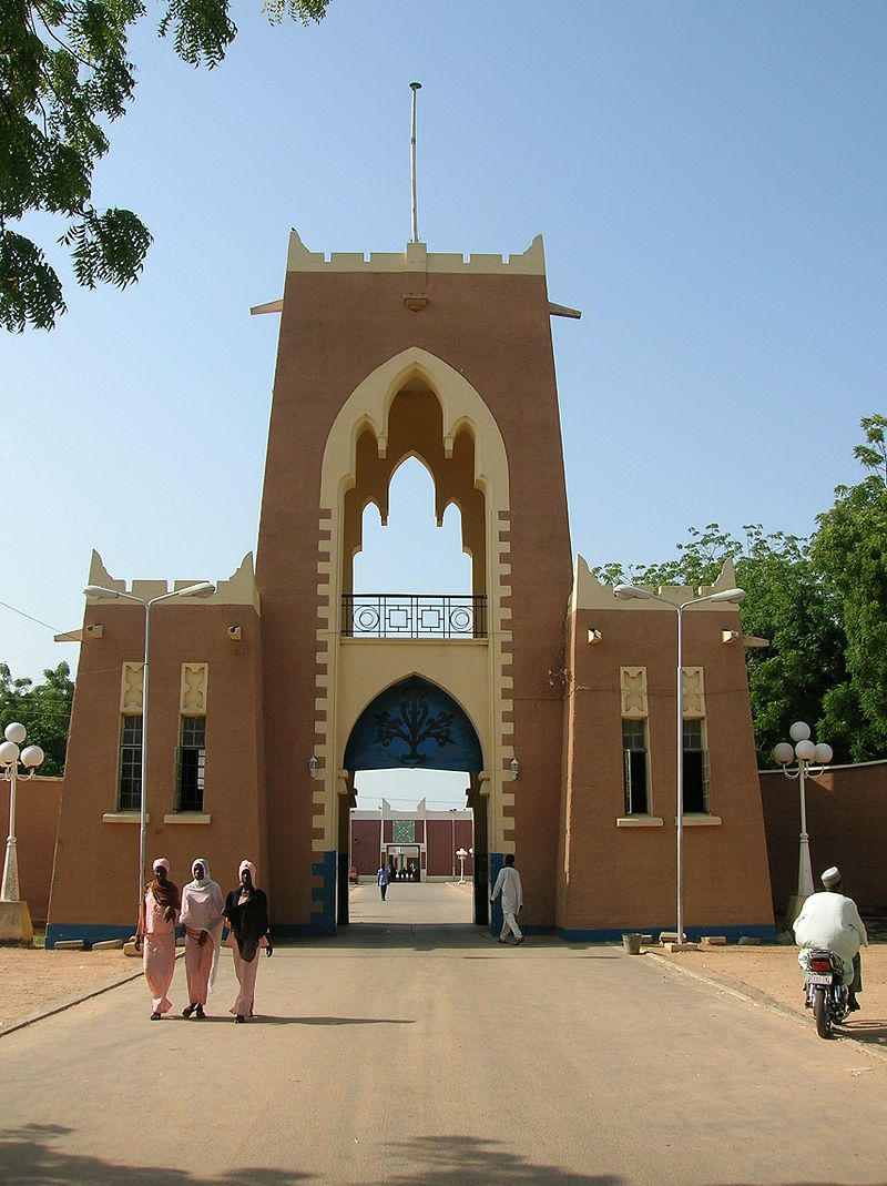 Gate to Emir's palace in Kano by Shiraz Chakera [Image under the Creative Commons Attribution-Share Alike 2.0 Generic license]
