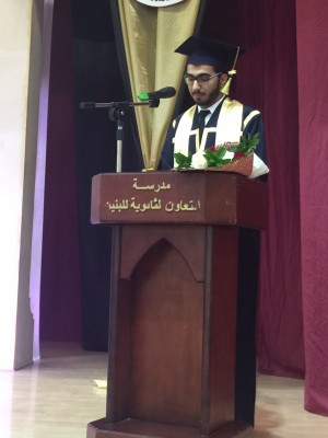 Bahraini top student Mustafa Mohammed Ismael delivering a speech at his graduation ceremony