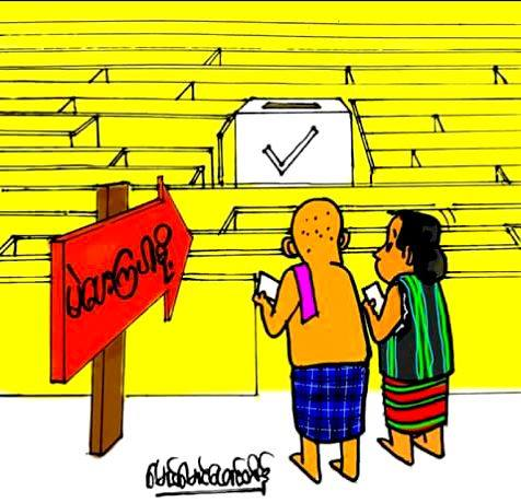 Myanmar Election Cartoon