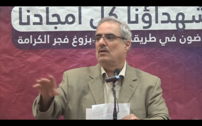 Screen Shot from Ibrahim Sharif's speech at the memorial service of martyr Hussam Alhaddad in Bahrain.