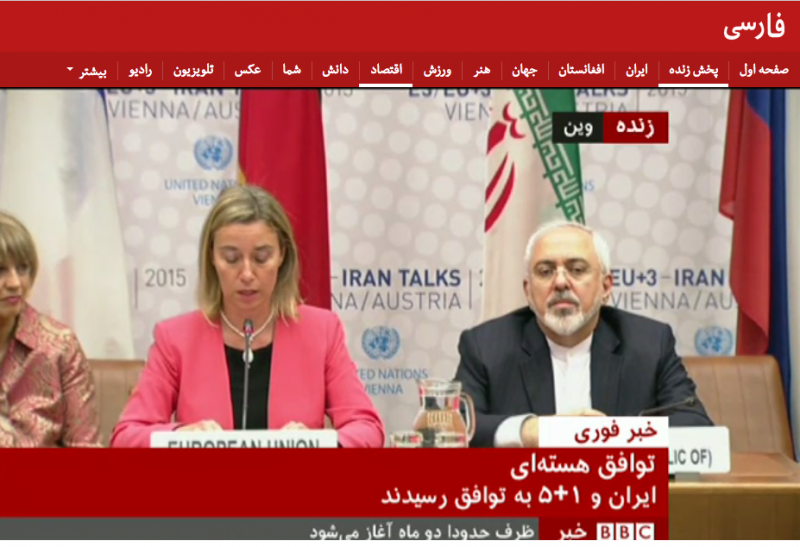 Frederica Mogherini and Javad Zarif announce their arrival at the final nuclear agreement in Vienna Tuesday morning following their final meeting.