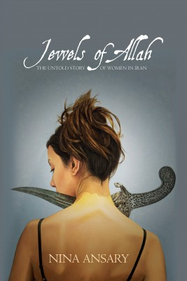 jewels of allah_cover