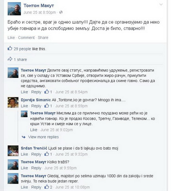 Screenshot of the Facebook status in question, in which Milivojevic allegedly threatens Serbian Prime Minister Vucic.