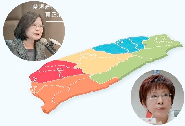 The presidential election in January 2016 is most likely to be a competition between two female candidates - Tsai Ing-wen (left) and Hung Hsiu-chu (right). Image remixed from Tsai and Hung's Facebook pages.
