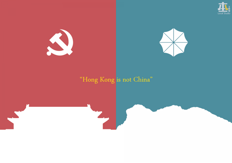 "Hong Kong is not China. Illustration from ""Local Studio HK""."