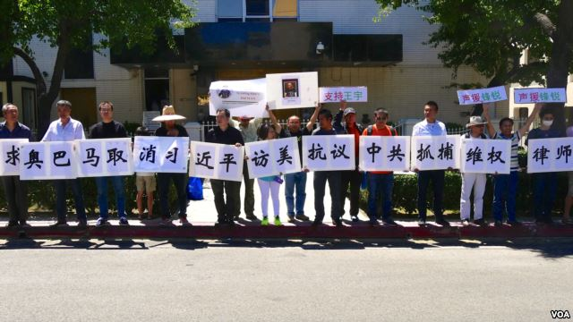 Activists protested outside the Chinese Consulate in Los Angel on July 12. Photo from Voices of Amercia