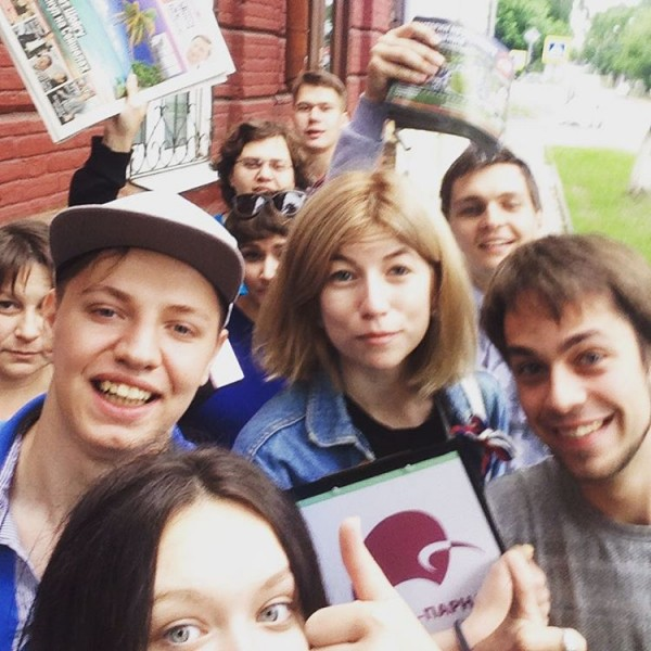 Olga Borisova (bottom) and fellow volunteers in Kostroma. Used with permission.