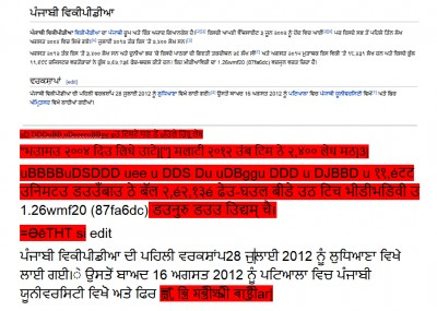 Issues with Gurmukhi script after OCR using Google's OCR