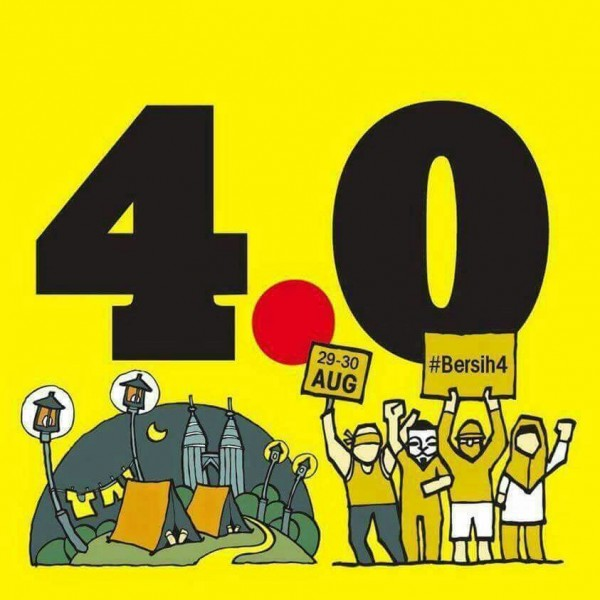 Bersih 4 is calling for the resignation of Malaysian Prime Minister najib Razak. Photo from the Facebook page of Bersih 4