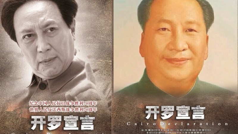 Original poster of the Cairo Declaration and netizen's spoofed version (via Twitter user @abin5689)