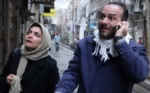 Een Yek Roya Nist. Promotional film image.