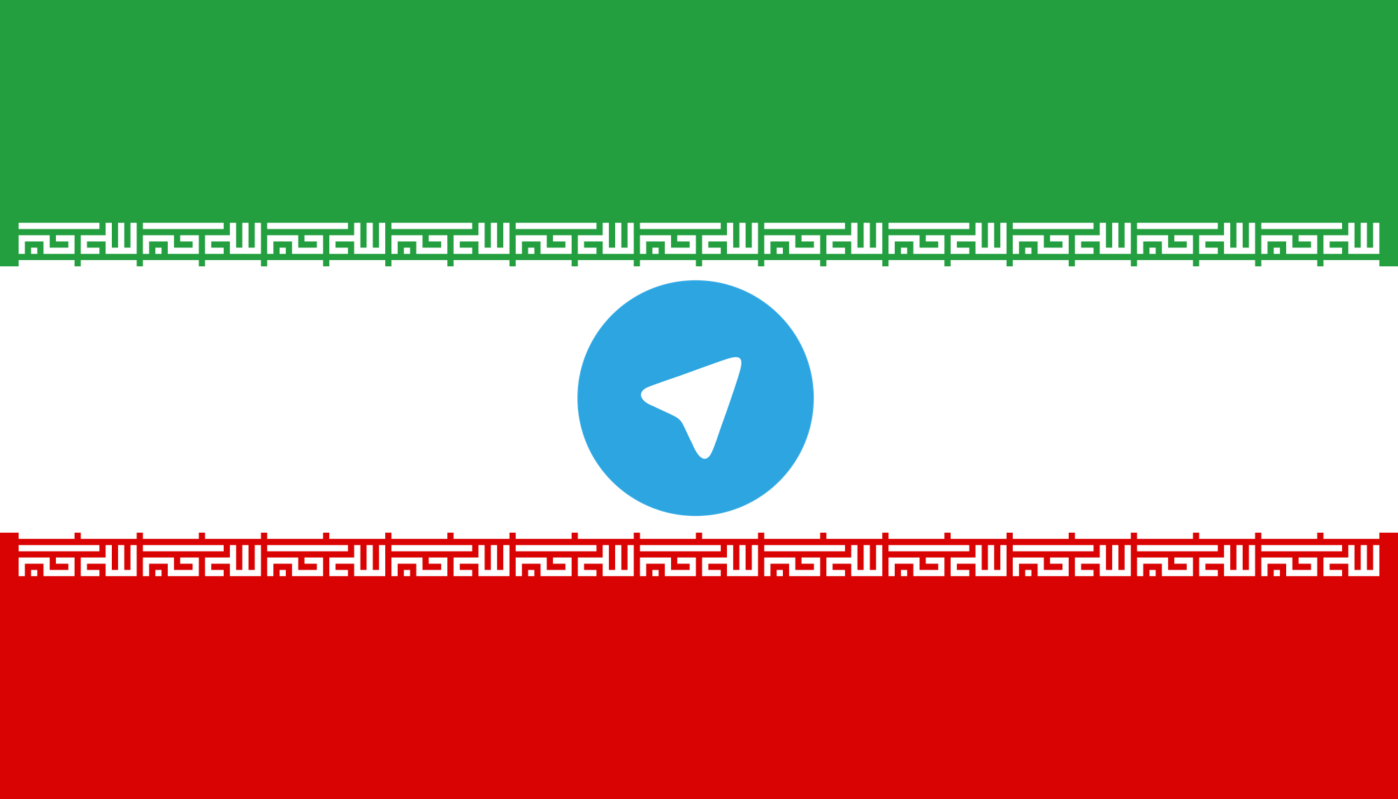 Telegram is reportedly complying with the Iranian government. Image remixed by author.