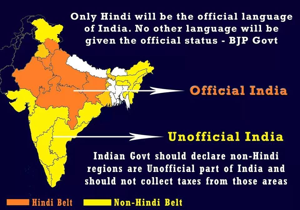 Image courtesy: Promote Linguistic Equality Facebook page