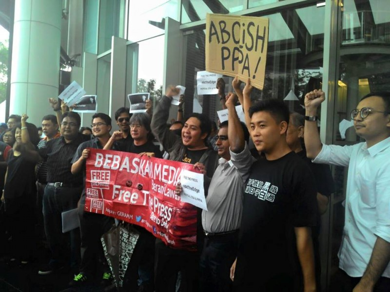Solidarity action in front of The Edge office. Photo from the Facebook page of 'Malaysians stand in solidarity with The Edge'