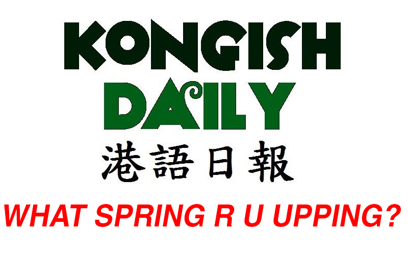 "Kongish Daily challenges readers' ability to understand phrases mixing Cantonese and English. The line, ""What spring r u upping?"" can be translated to ""What the fxxk are you talking about?"""