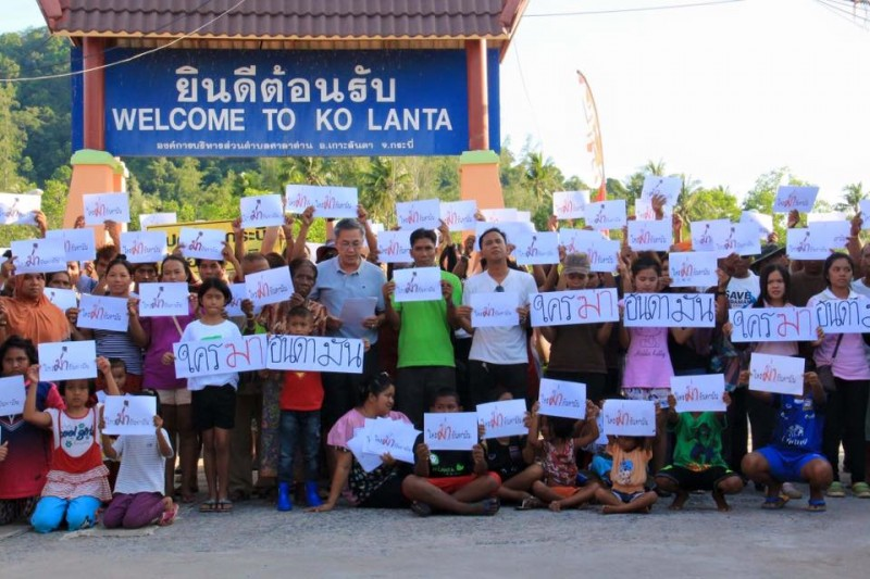 Community protest against a coal project in southern Thailand. Photo from the Facebook page Save Andaman from Coal