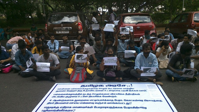 Image courtesy Facebook page - We support professor Ramu Manivannan