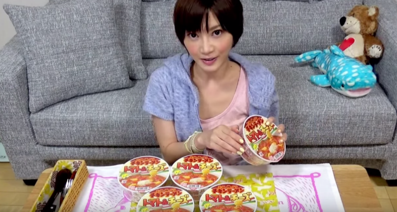 Screencap for Kinoshita Yuka's Official Youtube Channel