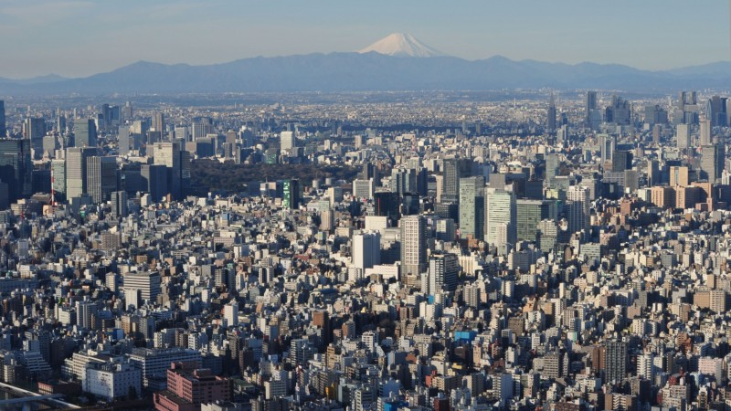 Tokyo Skyline With Mount Fuji.