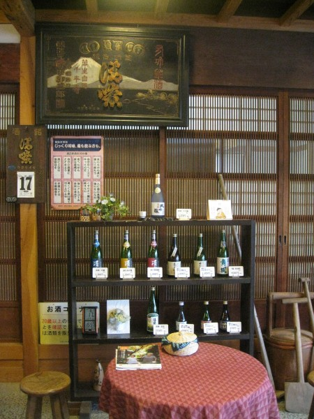 A display of Machida Brewery's award-winning sake.  Credit: Naomi Gingold. Used with PRI's permission