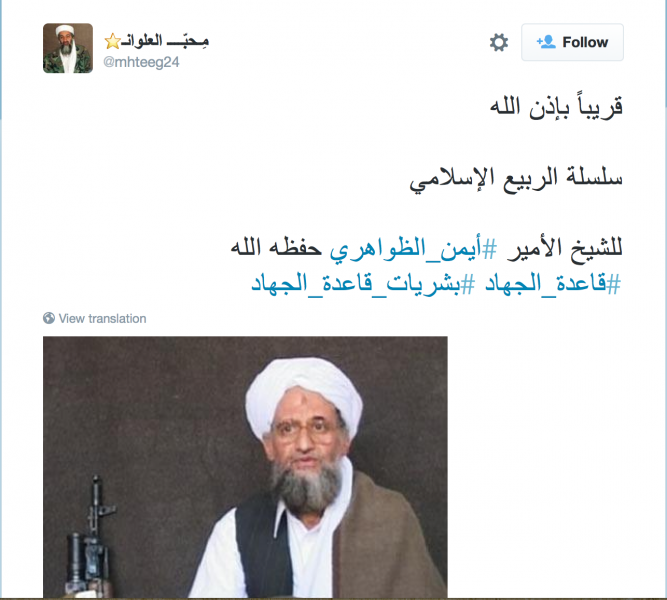 Screen Shot of one of the Twitter accounts which announced Al Zawahiri's lecture series