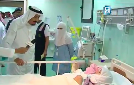 The Saudi King visited an Iranian victim of the Mecca crane incident. Screenshot of video from Zaid Benjamin's Twitter.