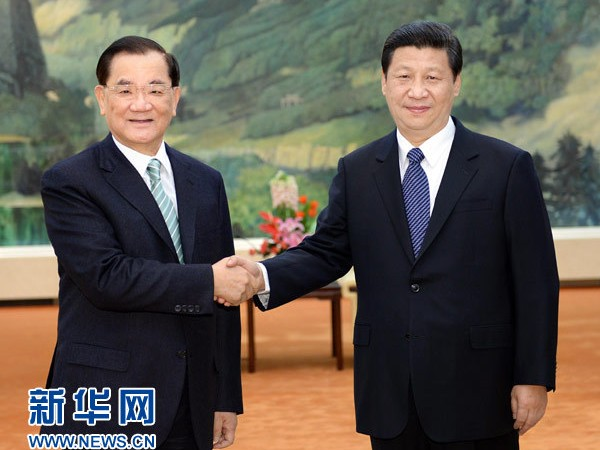 Taiwan Ex-president Lien Chan visited Beijing and met China President Xi Jinping back in 2013. Photo from Xinhua.