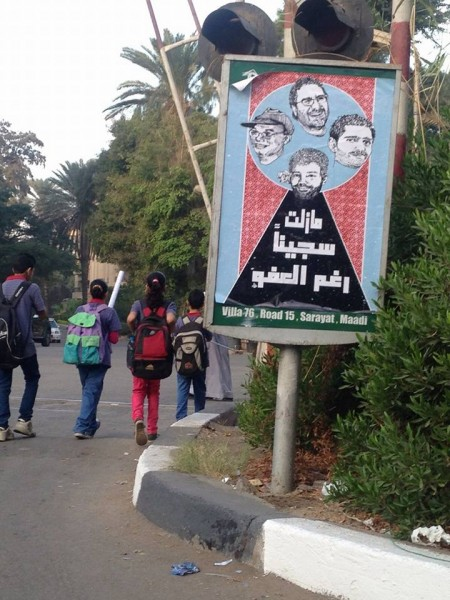 Posters calling for the release of the remaining four remaining political detainees from the Shura Council case who were not included in a presidential pardon popped up across Cairo today. Photo credit: Sanaa Seif (Facebook)