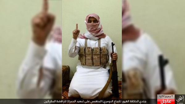ISIS member Shuja Al Dosari has been named as the gunman who killed five people at a Shia community centre in Saihat, in the Eastern province of Saudi Arabia, last night. He was killed in a shootout with police later on. Photo source: @zaidbenjamin on Twitter