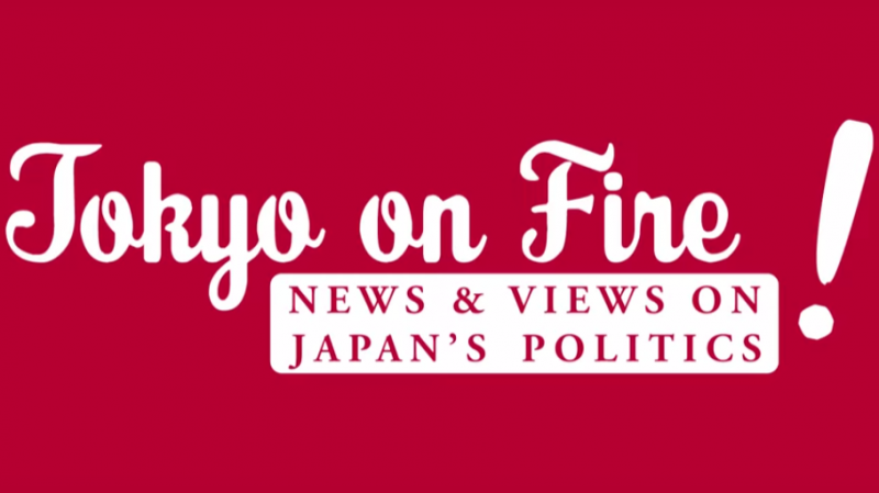 japan politics podcast