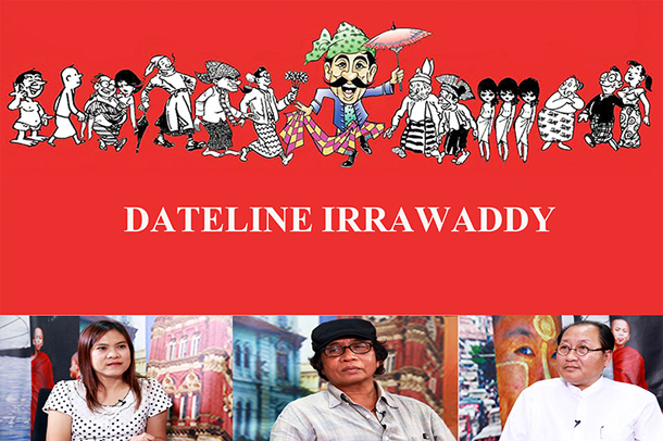 Cartoonists Maung Maung Aung and Win Aung discuss the Burmese cartoon tradition with Irrawaddy editor Aye Chan Myae