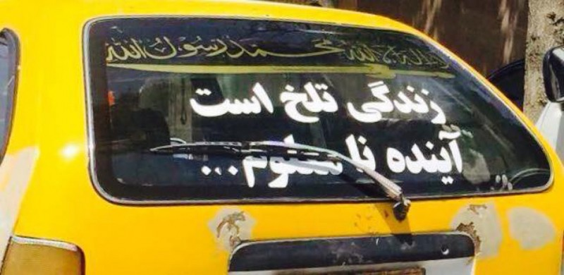 The cover of the Kabul Taxi facebook page which was closed by the social media service on ______