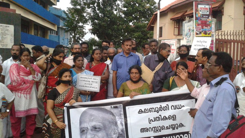 Protest against kalburgi murder at Kollam. Image by Fotokannan via Wikimedia Commons. (5/9/2015) CC BY-SA