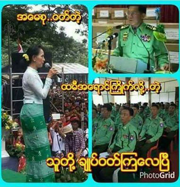 An image posted to Chaw Sandi Tun's Facebook page has caused controversy. (Photo: Chaw Sandi Tun / Facebook)