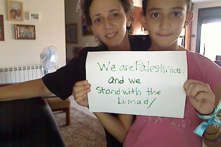 Solidarity from a Palestinian family. Photo shared on Facebook by Mark Moreno Pascual