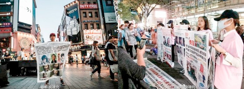A group of Chinese tourists protested in Seoul for failed makeover. Images from Weibo.
