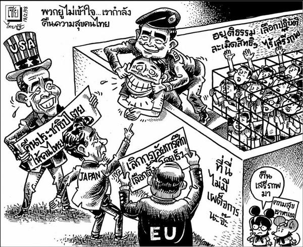 "This cartoon by Sia features several countries urging Thailand to restore democracy. The response of the junta is this: ""Y'all don't understand... We're returning happiness to Thai people."" The cartoon was widely shared on social media when Sia was ""invited"" by the army for ""attitude-adjustment"". Image from @Thai_Talk"