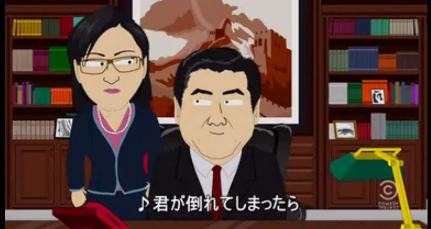 Screen Capture from South Park season 19 E06.