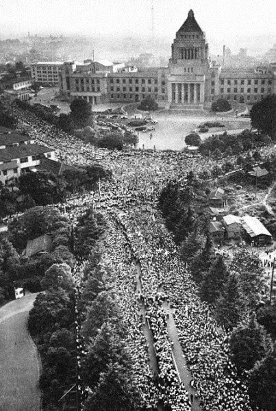 1960 Protests against the United States-Japan Security Treaty