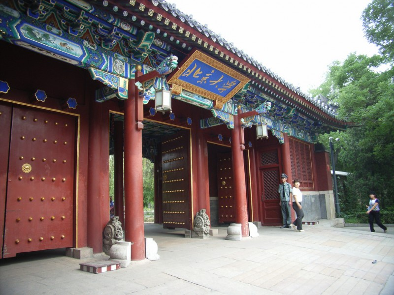 Peking University's West Gate. Photo by Flickr user: Amy CC: NC-AT