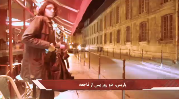 Arash's cameraman starts rolling as shots are heard on the streets of Paris the day after the attacks. It was later revealed they were firecrackers.