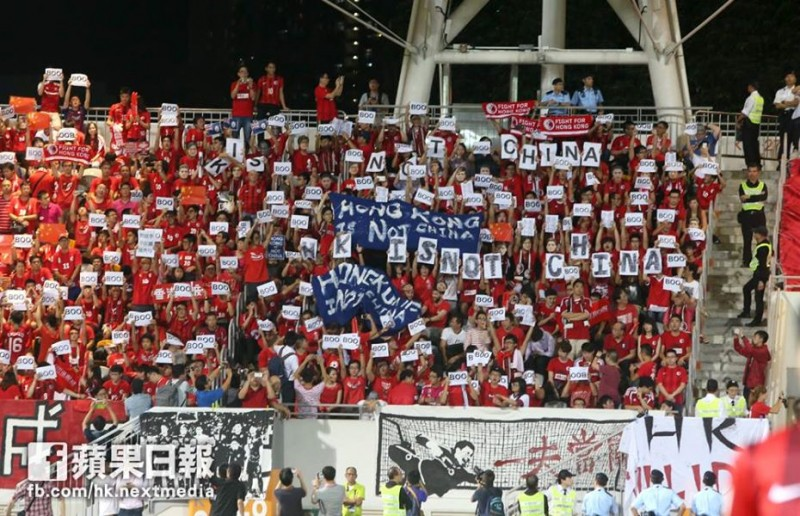 "Hong Kong team fans displayed ""boos"" in paper signs. Photo from Apple Daily's Facebook page. Non-commercial use."