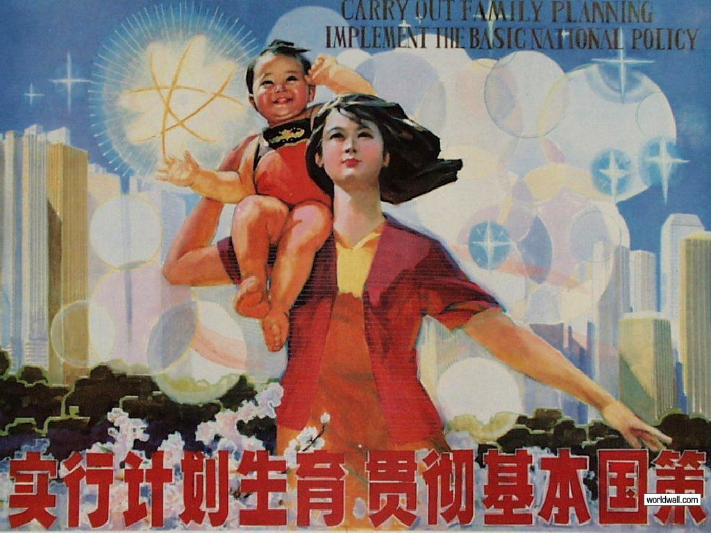 One child policy poster in the 1980s.