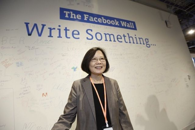 Tsai Ing-wen at FaceBook's Headquarters in California, June 2015. Photo from Tsai's Facebook.
